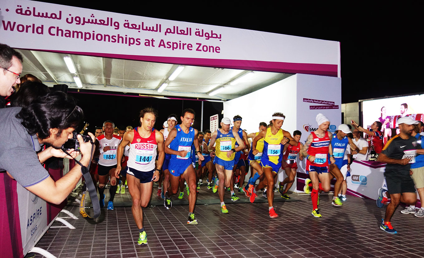 The start of the 2014 100km World Championships in Doha, Qatar. Note the tile surface, which composed about half of the course. The other half was pavement. Matt Flaherty will be running this year's 100km World Championships in Los Alcázares, Spain, on November 27. | Photo by Bryon Powell, iRunFar