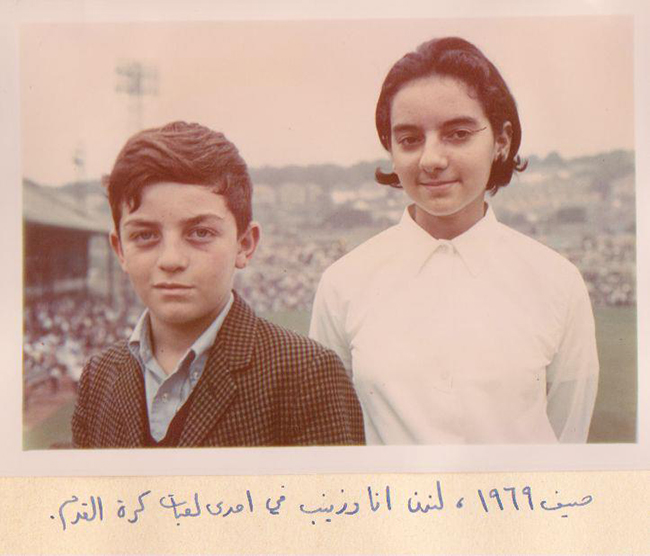 Istrabadi (right) with her cousin Omar Al-Farouk Salem Al Damluji at a Manchester United v. Crystal Palace soccer match in 1969.   Courtesy photo